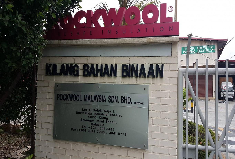 Rockwool Malaysia Sdn Bhd